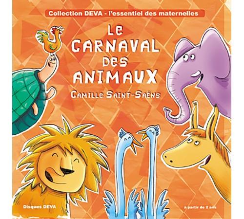 CD Le Carnaval des animaux -  Camille Saint Saëns