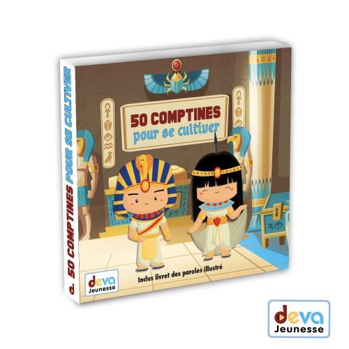 50 comptines pour se cultiver - Album 2CD + Livret illustré